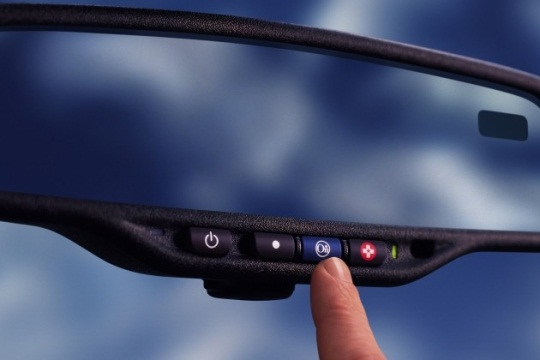OnStar Mirror Controls